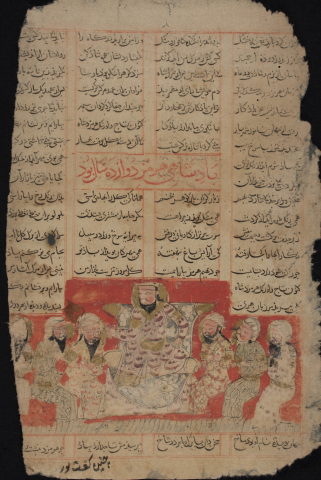 """The enthronement of Hurmuzd,"" folio from an early 14th century ""CAMA"" Shahnama manuscript. On temporary loan to the Shahnama Centre from the collection of the late Dr. Mehdi Gharavi. Image courtesy Ameneh Gharavi and Dean Entekabi"