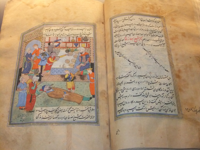 A manuscript by Farid Al Din Attar kept in Pergamon Museum, Berlin, Germany. Photo: Wikipedia.
