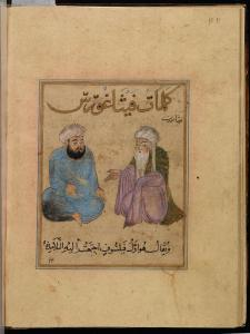 Sayings of Pythagoras, dated 13th-14th century Iraq or Syria representing an interaction between teacher and student as a traditional mode of transmission of knowledge and learning. (Image: Aga Khan Museum)