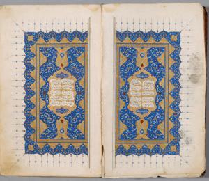 Manuscript of Khamsa (Quintet) of Nizami, dated 1527 Iran (Image: Aga Khan Museum)