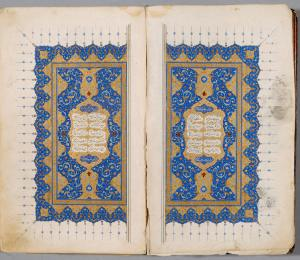 Manuscript of Khamsa (Quintet) of Nizami, dated 1527 Iran (Image: Aga Khan Museum)