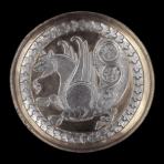 Sassanian silver plate, dated 7th century.(Image: British Museum)
