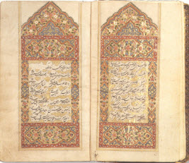 Illuminated pages from Diwan of Hafiz, late 18th century. produced for the 44th Imam Sayyid Abu'l Hasan. (Image: The Ismailis: An Illustrated History)