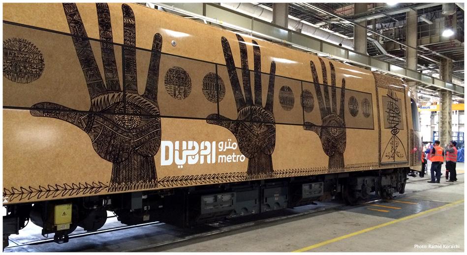 dubai_metro2