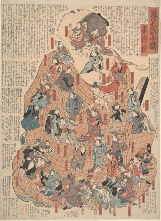 kabukimedicine01-746x1024