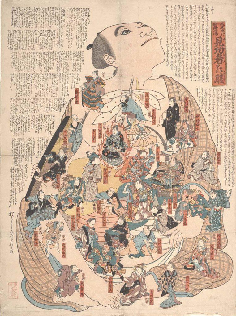 kabukimedicine02-763x1024