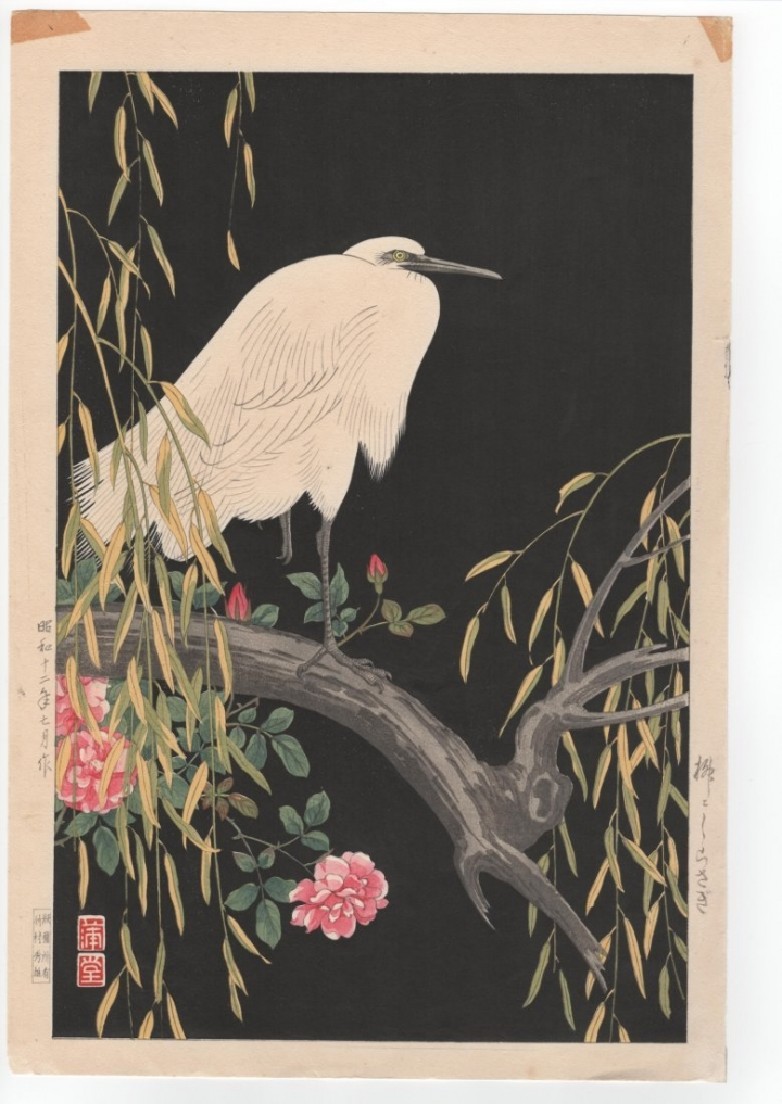 Hodo-Nishimura-Snow-Bird-on-Willow-1937-720x1017.jpg