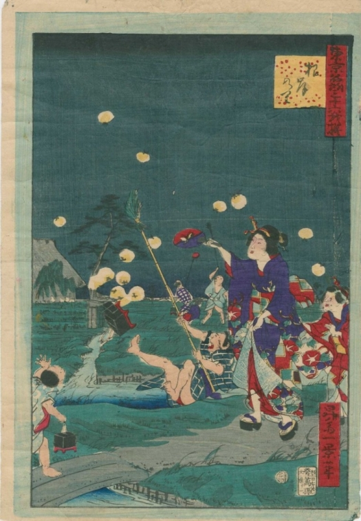 utagawa-hirokage-catching-fireflies-1860-720x1038