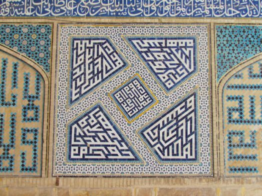 jameh-mosque-isfahan-calligraphy-detail-620x465