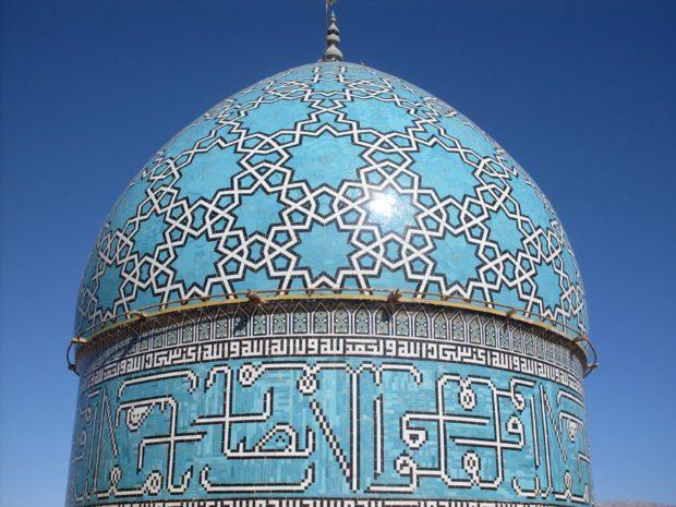 shah-nematollah-vali-shrine-kerman-dome-620x465