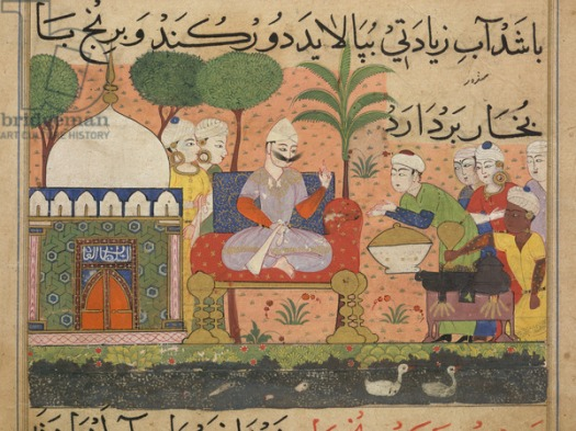 from The Ni'matnama-i Nasir al-Din Shah, 1495-1505 (opaque w/c on paper)